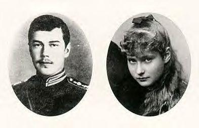 Tsar Nicolas II et la tsarine Alexandra