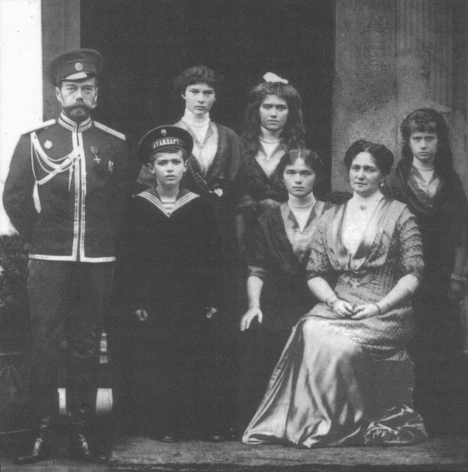Famille Romanov: Réhabilitation.